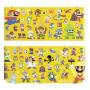 """Nintendo""""Zierblende Nintendo Cover 029 Super Mario Maker [DE-Version]"""""""