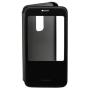 "Huawei""Huawei View Flip Cover für G8 schwarz"""