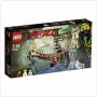"LEGO""Ninjago 70608 Meister Wus Wasser-Fall"""